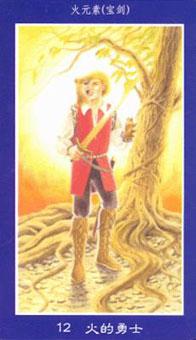 变形塔罗牌 - Shapeshifter Tarot - 宝剑骑士 - Knight Of Swords